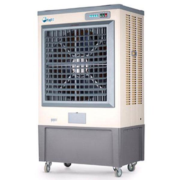 Máy làm mát không khí Fuji Cool AC-60
